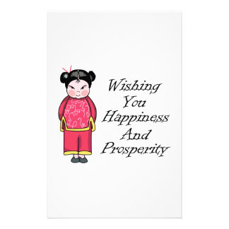 Happiness And Prosperity Stationery