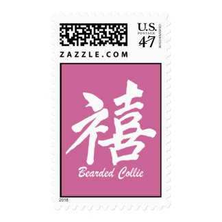 happiness bearded collie postage