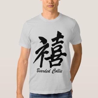 Happiness Bearded Collie Tee Shirt
