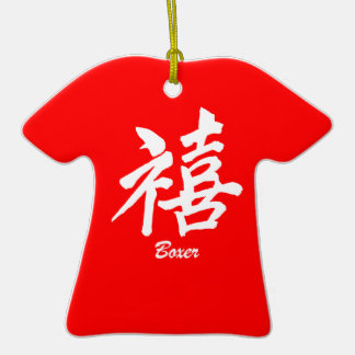 happiness boxer Double-Sided T-Shirt ceramic christmas ornament