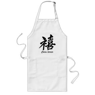 Happiness Cairn Terrier Long Apron