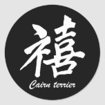 Happiness Cairn Terrier Round Stickers