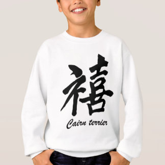 Happiness Cairn Terrier Sweatshirt
