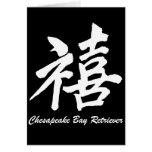 Happiness Chesapeake Bay Retriever Cards