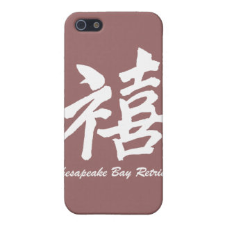 happiness chesapeake bay retriever iPhone SE/5/5s case