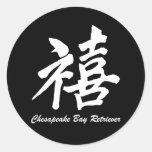 Happiness Chesapeake Bay Retriever Round Stickers