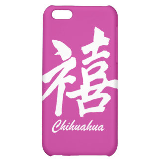 happiness chihuahua cover for iPhone 5C