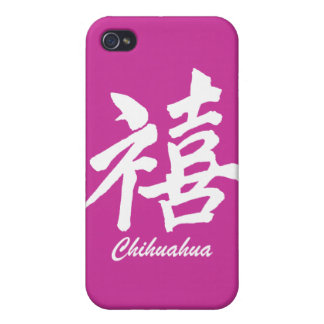 happiness chihuahua covers for iPhone 4