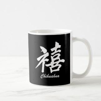 happiness chihuahua coffee mugs