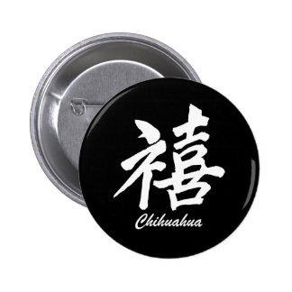 happiness chihuahua pinback buttons