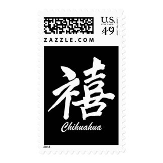 happiness chihuahua postage stamp