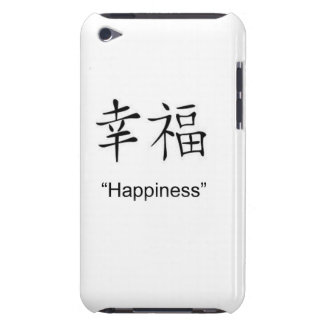 """""""Happiness"""" Chinese Apple product cases"""