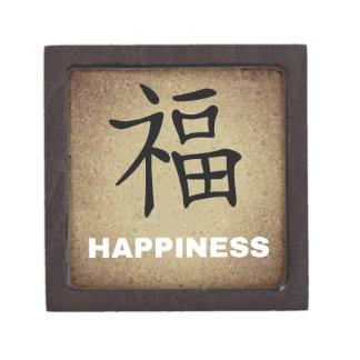 Happiness Chinese Character Jewelry Box