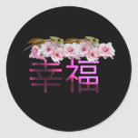 Happiness-Chinese Characters Classic Round Sticker