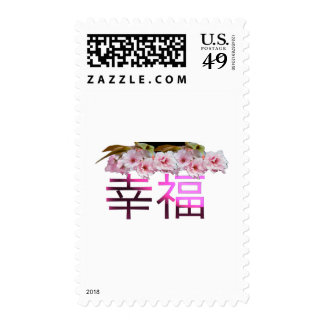 Happiness-Chinese Characters Stamps