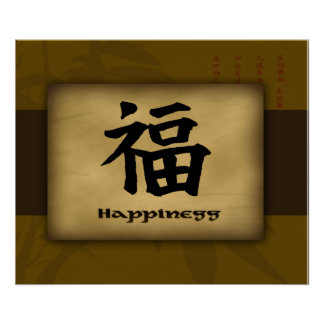 Happiness Chinese Poster
