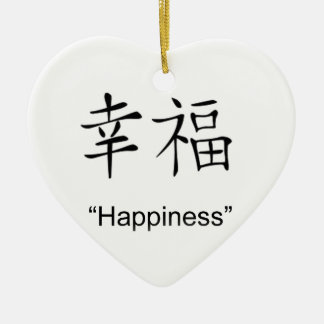 """""""Happiness"""" Chinese symbol gifts and products Ceramic Ornament"""