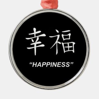 """""""Happiness"""" Chinese symbol gifts and products Metal Ornament"""