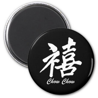 Happiness Chow Chow 2 Inch Round Magnet