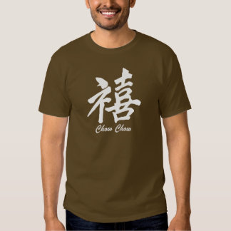 Happiness Chow Chow Shirt