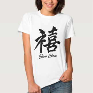 Happiness Chow Chow T Shirt