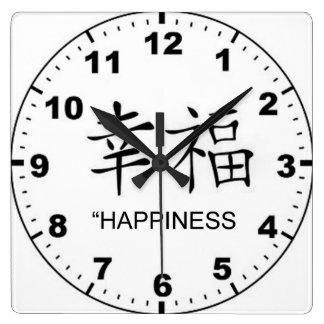 Happiness clock.jpg