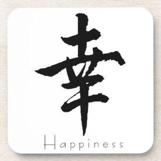 Happiness Coaster