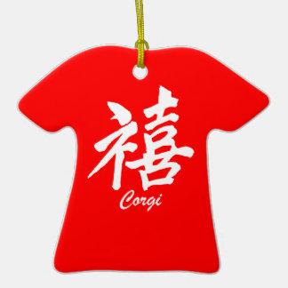 happiness corgi Double-Sided T-Shirt ceramic christmas ornament