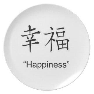 """Happiness"" design kitchenware Dinner Plates"