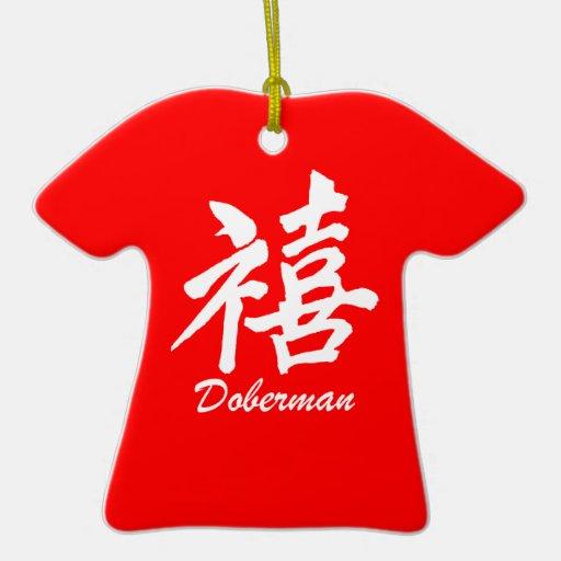 happiness doberman ornaments