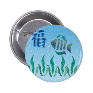 Happiness Fish Buttons