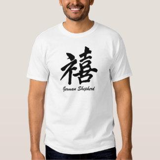 Happiness German Shepherd Tee Shirt
