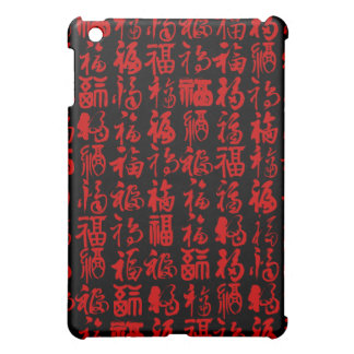Happiness, Good Fortune and Blessing Collage  Spec iPad Mini Covers
