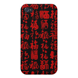 Happiness, Good Fortune, Blessing Collage in Chine iPhone 4 Cover