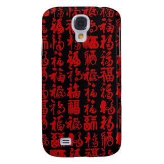 Happiness, Good Fortune, Blessing Collage in Kanji Samsung Galaxy S4 Cover