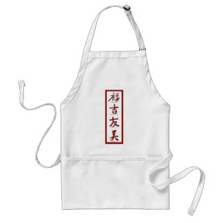 Happiness, Good Luck, Friendship, Beauty Adult Apron