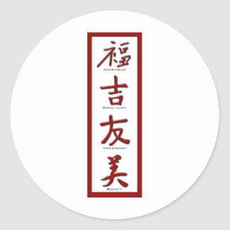 Happiness, Good Luck, Friendship, Beauty Classic Round Sticker