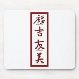 Happiness, Good Luck, Friendship, Beauty Mouse Pad