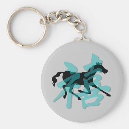 happiness horse basic round button keychain