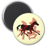 happiness horse magnets