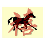 happiness horse postcard