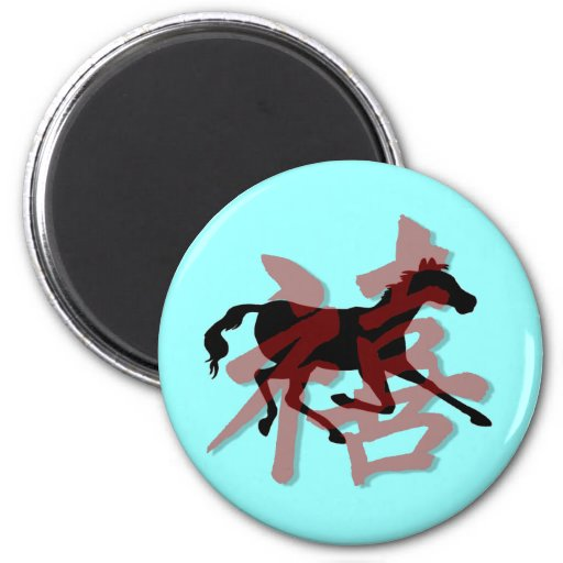 happiness horse refrigerator magnets