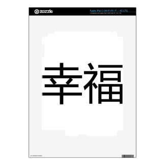 happiness in chinese and japanese decals for iPad 3