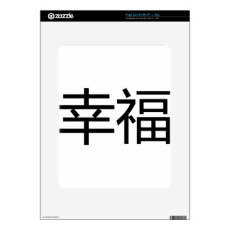 happiness in chinese and japanese skin for the iPad