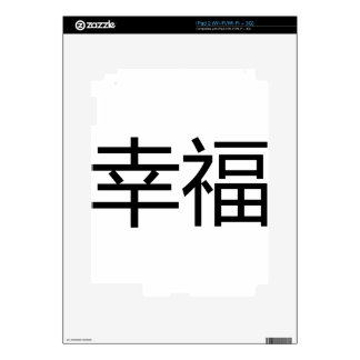 happiness in chinese and japanese skins for iPad 2