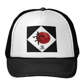Happiness in Kanji Trucker Hat