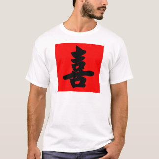 Happiness in Traditional Chinese Calligraphy T-Shirt