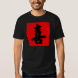 Happiness in Traditional Chinese Calligraphy T Shirts