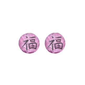 Happiness Inspirational Asian Pink Watercolor Earrings