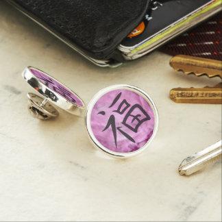 Happiness Inspirational Asian Pink Watercolor Pin